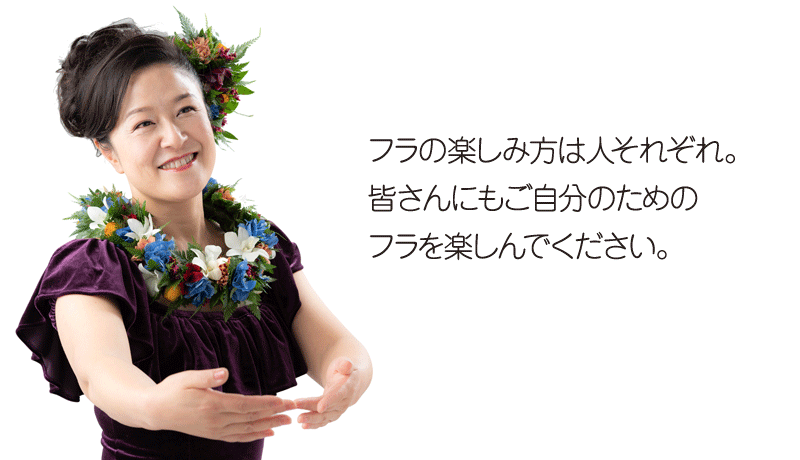 フラスタジオ ナニ・マーリエ